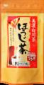 ほうじ茶ティーバッグ (紐付き) 2g×15袋入