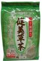 健美草茶TB     54P