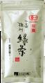 有機栽培 一番摘み緑茶 篤農家 成瀬三郎作 100g