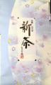 白川新茶 「緑翆」 80g