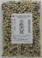 三色大豆(10個)