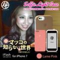 「マツコの知らない世界」で紹介されました!セルフィーライト付きスマホケース「iFlash」アイフラッシュ いつでもどこでも完璧な自撮りライトが当てられる for iPhone 7(Lame Pink)