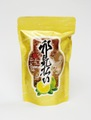 じゃばら果皮&グリーンルイボスティ 和歌山県北山村産 3g×30包入 花粉対策!美容に!