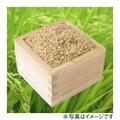 おかざき農園のコシヒカリ 玄米10kg