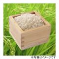 おかざき農園のコシヒカリ 精米(玄米30kg分)
