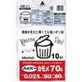 ゴミ袋HK-11透明HPカモメ70L(10入)