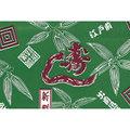 包装紙 DX 404 笹寿司(緑)