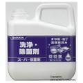 サラヤ ス-パ-洗浄除菌(弱アルカリ)5kg
