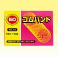 ゴムバンド#12(100g)箱色ピンク