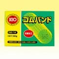 ゴムバンド#14(100g)箱色グリ-ン