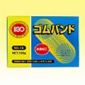 ゴムバンド#16(100g)箱色ブル-