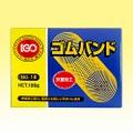 ゴムバンド#18(100g)箱色ムラサキ