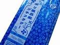 風呂敷プチフラワ-ポリ 035*900 ブル-