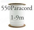 550パラコード単色/柄・m測り売り