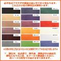 スマホケース・M1690【送料無料】