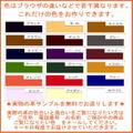 お財布 ポシェット SQUARE1