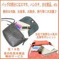 お財布 ポシェット ROUND1