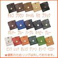 【送料無料】 500円玉が4枚入るキーホルダー