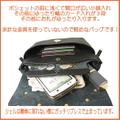 お財布 ポシェット 19146・SHELL