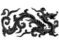 ドラゴンレイキ 2