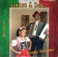 Vento Italiano (イタリアの風)/Nikkos & Sofia
