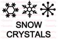 SNOW CRYSTALS A6サイズ
