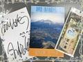 「正観さんのお宝小冊子 遊帆堂・旅の余話シリーズ  ~磐梯山噴火100年~」