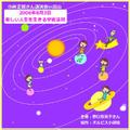 講演CD 小林正観さん講演会in富山 楽しい人生を生きる宇宙法則