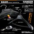 ハンガー型カメラ 暗視補正 64GB対応 H-888