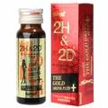 2H&2D ザ・ゴールドドリンク プラス