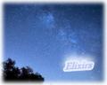 エリクサーⅡ