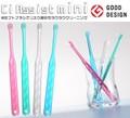 キャバ用歯ブラシ / Ciアシスト mini Sやわらかめ