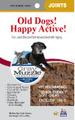 グルコサミン他栄養補助食品【犬・猫用】:ハッピーアクティブ