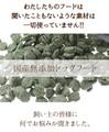 完全無添加の自然食フード: ブリリアントメロウ サーモン【小粒・中粒】2.5㌔