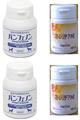 2セット15%引き/送料無料:心臓カバーサプリメントW:ストレリチアHE&パンフェノン