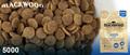 アレルギー対応ナマズ:ブラックウッド5000:2.7キロ