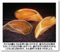 限定!!国産 牛のヒヅメ スモーク(燻製)