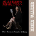 Keiko Walker These Boots are Made for Walking 2枚以上お求めのお客様
