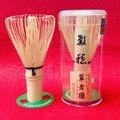国産 数穂 茶筅【伝統的工芸品 高山茶筌 翠宏園】