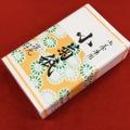 小菊懐紙 五帖セット