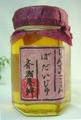 斉藤養蜂園のはちみつ『ぼだいじゅ』 170g