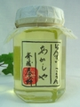 斉藤養蜂園のはちみつ『あかしや』170g