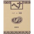 ヘナ + 木藍 (100g) <黒茶系>