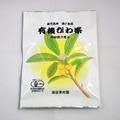 有機びわ茶(ティーバッグ・15袋入り)