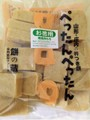 庄内の杵つき玄米餅『ぺったんぺったん』700g(お徳用)