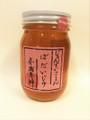 斉藤養蜂園のはちみつ『ぼだいじゅ』【500g】