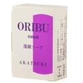 オリブ洗顔ソープ (100g)