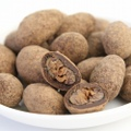 ショコラマダガスカル『カカオ豆 ダーク70% ココアコート 65g』