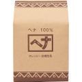 ヘナ100%(オレンジ~赤褐色系)【徳用400g】