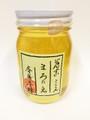 斉藤養蜂園のはちみつ『まろにえ』【500g】